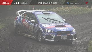 全日本ラリー選手権 第5戦 モントレー・群馬