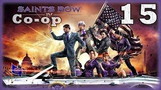 [Coop] Saints Row IV. Серия 15 - Гигантская банка-убийца. [16+]