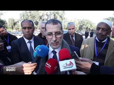 العثماني يتحدث عن اجتماع المجلس الوطني للبيجيدي بسلا