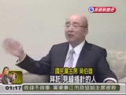 2009/04/14 - 謝志偉教授ㄟ四句聯 (Part 1)