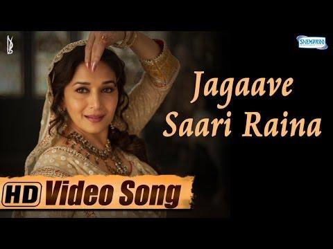 Jagaave Saari Raina - Full Song | Madhuri - Rekha Bhardwaj - Pandit Birju Maharaj| Dedh Ishqiya