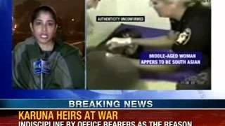 'Fake' Devyani Khobragade Video? : United States Dismisses