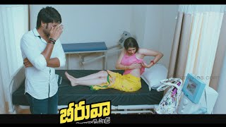Beeruva-Movie-Trailer2-Sundeep-Kishan-Surbhi