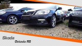 Осмотр Skoda Octavia RS, в итоге не купили. Почему? Смотри видео. Денис Рем Дестакар