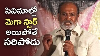 Chadalavada satirical comments on Chiranjeevi; Asks to bec..