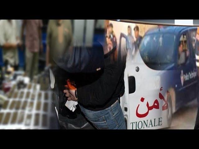 بالفيديو..هاكيفاش شدو أكبر تاجر مخدرات فالشمال بعد أسبوعين منين هرب من عرس بنتو | خبر اليوم