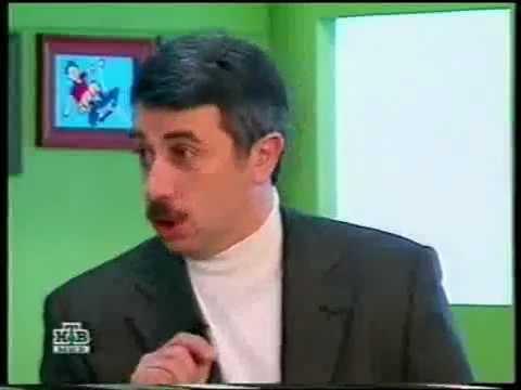 Доктор Комаровский: Закаливание детей