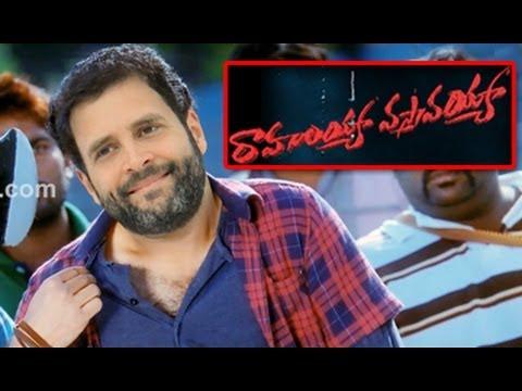 Ramayya Vastavayya Spoof | Rahulayya Vastavayya | Rahul Gandhi as Jr NTR |