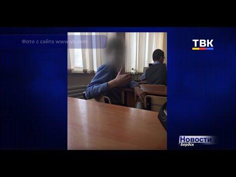 Пропавшего в Бердске подростка Евгения Шуршилина нашли мертвым