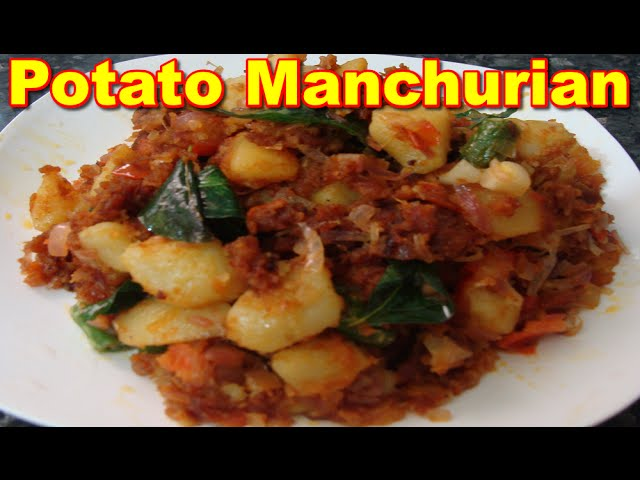 Potato Fry Manchurian Style Recipe in Tamil (உருளை கிழங்கு மஞ்சூரியன் ஃப்ரை)