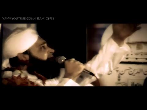 Yusuf islam nasheeds lyrics