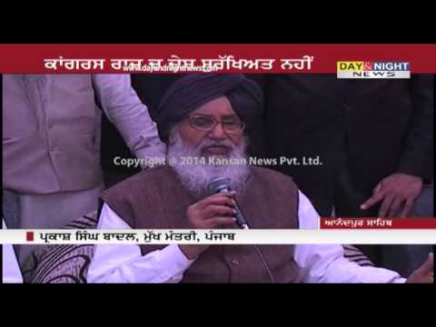 Parkash Singh Badal lashes on UPA