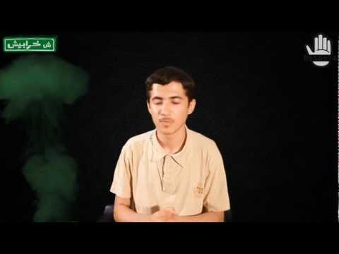 برنامج بصراحة - الحلقة العيدية