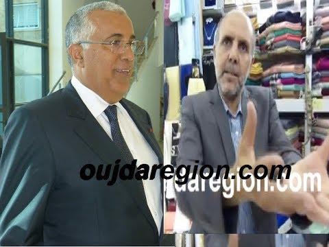 فيديو..تفاصيل اللقاء الساخن الذي جمع والي جهة الشرق بتجار وجدة