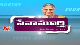 Infosys Foundation Chairperson Sudha Murthy Exclusive Interview