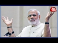Prime Minister Narendra Modis Speech In Allahabad Ahead Of UP Elections Phase-IV