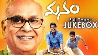 Manam Movie Songs Jukebox