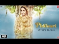 Phillauri - Official Trailer - Anushka Sharma,Diljit Dosan..