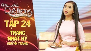 Nhạc hội quê hương   tập 24: Trang nhật ký - Quỳnh Trang
