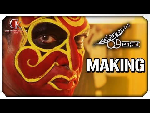Uttama Villain Movie Making Video