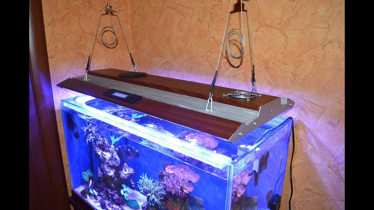 Светильники для аквариума своими руками фото