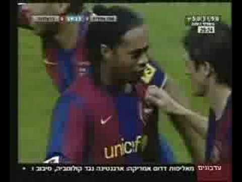 Ronaldinho Last Goal for Barca.       - YouTube