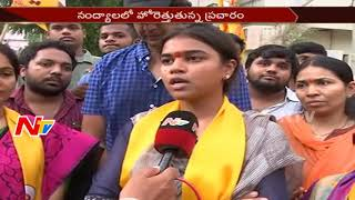 Political Heat in Nandyal : TDP and YCP leaders speed up c..