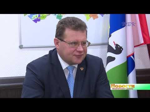 Год был сложным, но продуктивным. Глава Искитимского района О. Лагода подвёл итоги на пресс-конференции