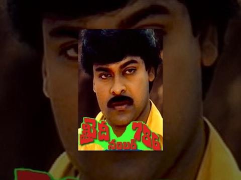 Khaidi No 786 Telugu Mp3 Songs Free  Download -1988