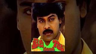 Khaidi No 786 Full Movie