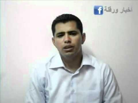 الجمركي الذي فضح قضية تهريب الغاز الجزائري إلى تونس