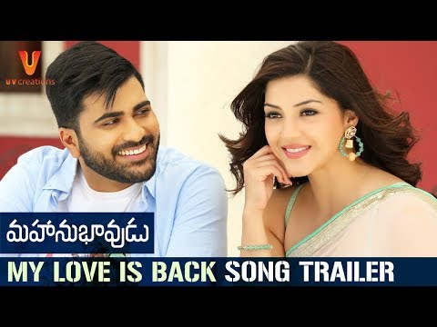 Mahanubhavudu-Movie-My-Love-is-Back-Song-Trailer