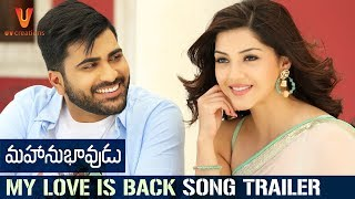 Mahanubhavudu Movie My Love is Back Song Trailer