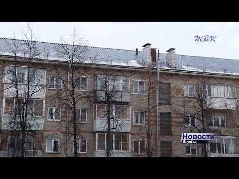 Какие изменения ожидают Бердск с началом реконструкции железнодорожного вокзала?