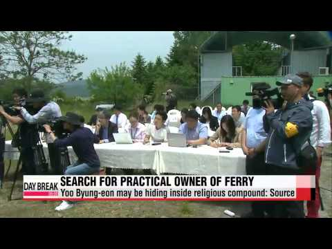 Speculation about Sewol-ho ferry owner's whereabouts rises again