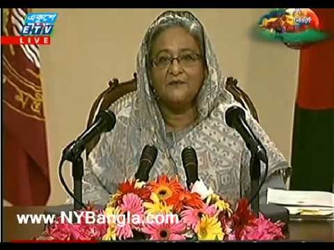 Sheikh Hasina's address to the nation (October 18, 2013)
