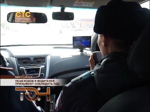 Пешеходов и водителей призывают соблюдать ПДД