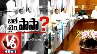 Spotlight - Why Telangana Bill is getting Delayed ?