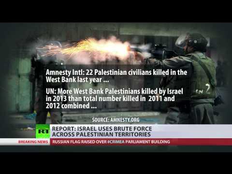 War Crimes? Israel uses brute force across Palesti image