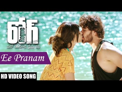 Ee-Pranam-Full-Video-Song----Rogue-Movie