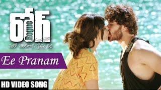 Ee-Pranam-Full-Video-Song----Rogue-Movie