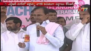 CM KCR Participates in Swachh Hyderabad at NTR Nagar