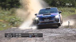 2016年 全日本ラリー選手権 第7戦 北海道