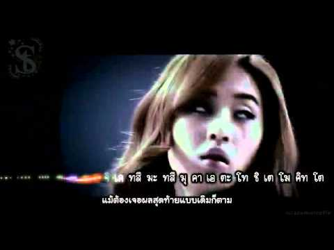 Karaoke][ThaiSub] SNSD - Time Machine - YouTube