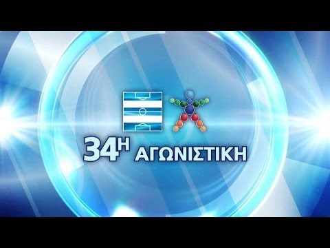 34η αγ. Superleague, 13/04!