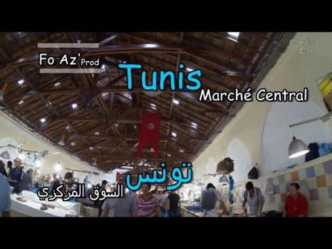 أجواء رمضان في تونس