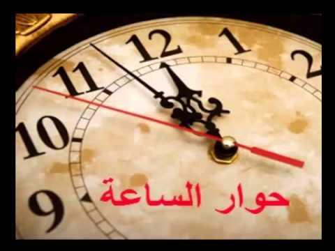 حوار الساعة ح22