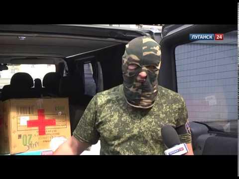 В ЛНР получили очередную гуманитарную помощь из России (видео+)