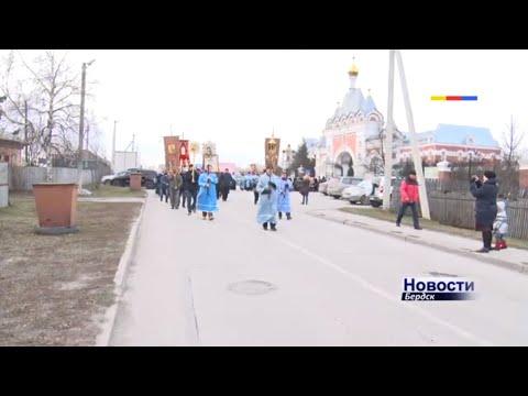 В Бердске празднование Дня народного единства началось с Крестного хода