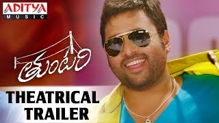 Tuntari-Movie-Theatrical-Trailer